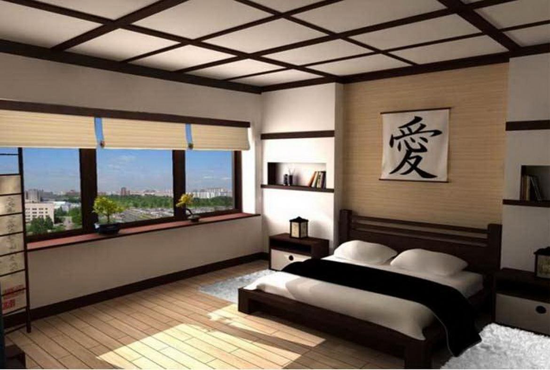 Dormitorios de estilo japonés